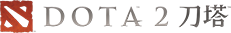 《dota2》官方网站